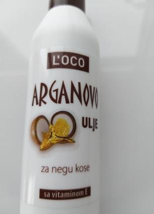 """Арганова олійка """"l'oco"""" 100ml"""