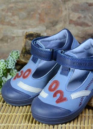 Кожаные закрытые сандали р 24 15,5см
