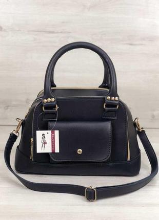 Синяя сумка саквояж небольшая деловая с ручками и ремешком через плечо