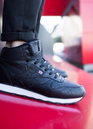 41-46р зимние кроссовки высокие ботинки черные мужские