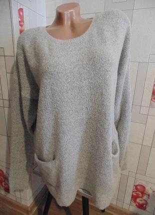 Мягкий удлиненный свитер оверсайз