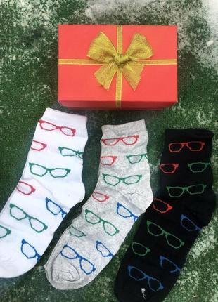 Комплект носочков - стильные очки