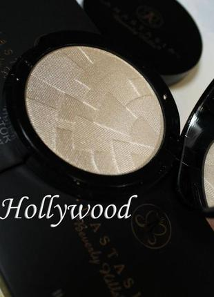 Хайлайтер - иллюминайзер so hollywood anastasia beverly hills