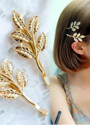 Заколка для волос золотой листик украшение аксессуар для волос