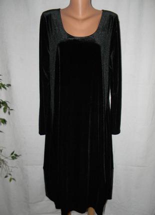Красивое велюровое платье marla wynne