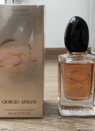 Парфюм giorgio armani si 50 ml
