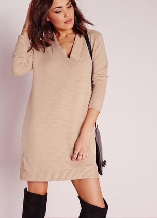 Платье-джемпер, платье-свитер, прямое платье, базовое нюдовое платье