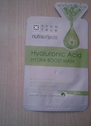 Корейская тканевая маска для лица
