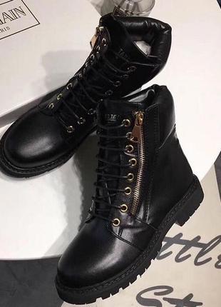 Шикарные стильные ботиночки из натуральной кожи размеры 38 и 39