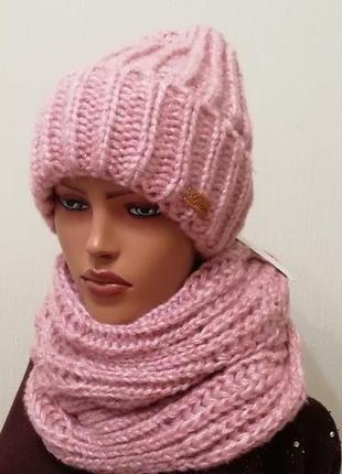 Хит 2019! стильный комплект крупной вязки шапка с широким отворотом и снуд пудра