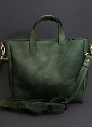 Кожаная сумочка lumax
