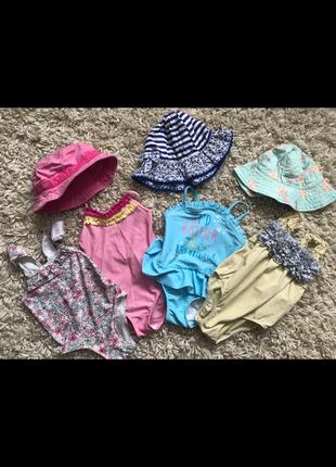 Набор купальников для девочки 1 год