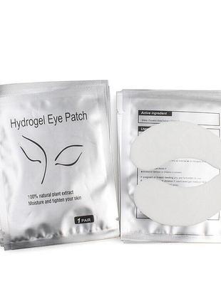 Гидрогелевые безворсовые патчи hydrogel eye patch для ламинирования и наращивания ресниц.