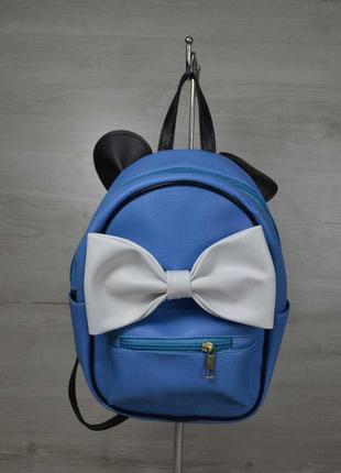 Молодежный рюкзак «мики» (4 цвета)