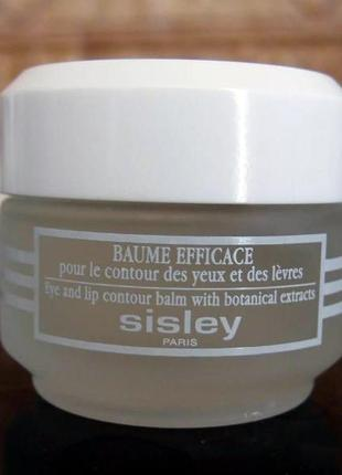 Бальзам для контура глаз и губ sisley baume efficace botanical eye and lip contour balm