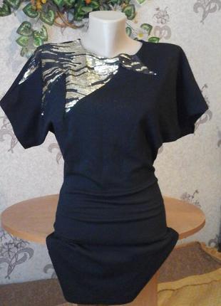 Теплое платье с коротким рукавчиком