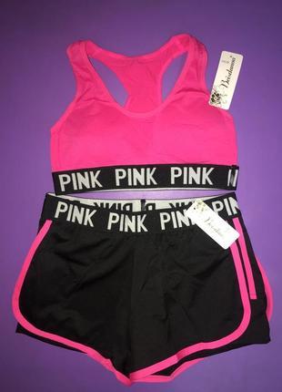 Костюм в стиле pink