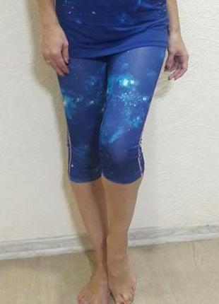 Классные  спортивные лосины леггинсы принт  галактика космос звездное небо  crivit sports.