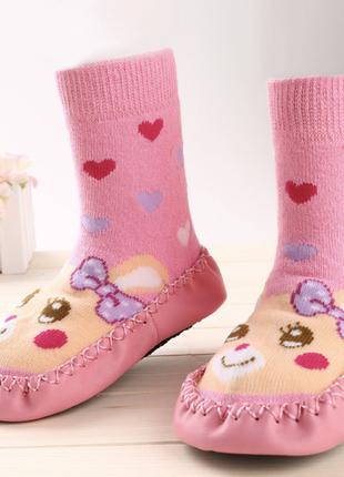 Носки - чешки махровые антискользящие на ногу 14-16 см