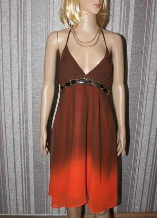 Очень красивое платье градиент bay