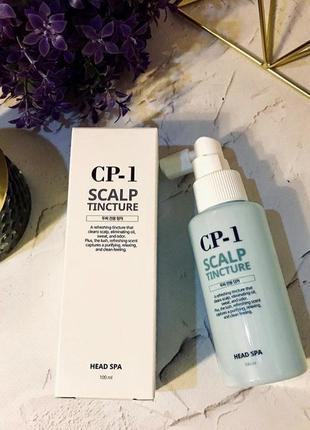 Пилинг для глубокого очищения кожи головы esthetic house cp-1 head spa scalp tincture