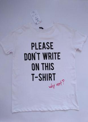 Sinsay футболка новая белая модная с надписью