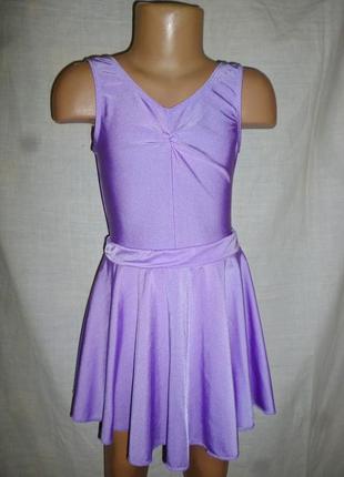Комплект купальник и юбка на 9-10 лет