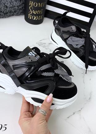 Черные кроссовки,размеры 36-41.