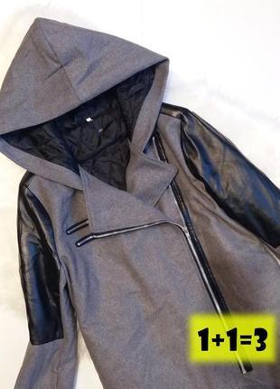 Тренд! пальто теплое m-l 48-50 серое с капюшоном кожаные рукава косуха тренч синтепон