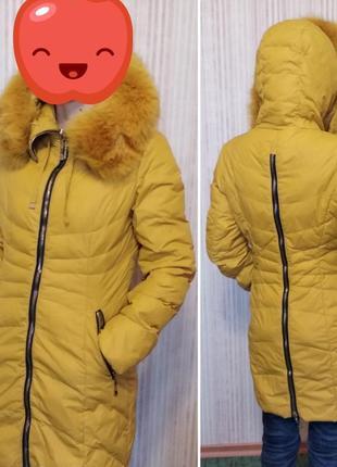 Пальто пуховик пуховичок с капюшоном