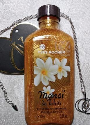 Ароматное сухое масло для тела и волос моное monoi de tahiti 100 мл