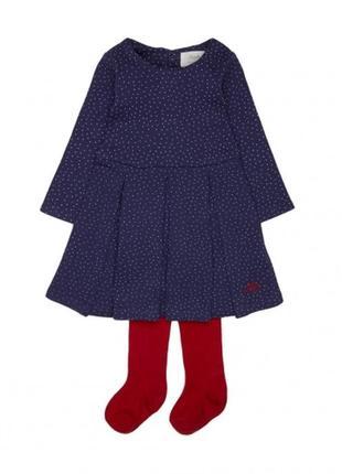 Тёплое платье motherecare 98