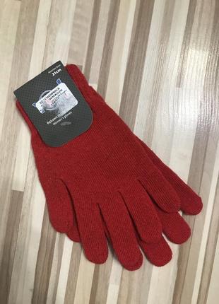 Червоні рукавички