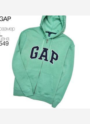 Gap l / стильный худи на молнии
