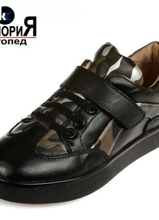Модные кроссовки милитари модні кросівки внутри кожа шкіра р.27-32 обмен возврат наложк