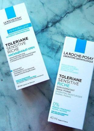 Крем la roche-posay toleriane sensitive толеран сенситив риш пребиотик 40 мл