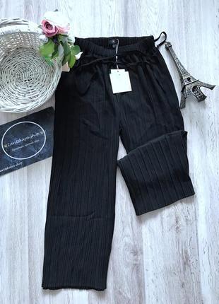 Трендові штани кюлоти в полосочку🖤від missguided💫