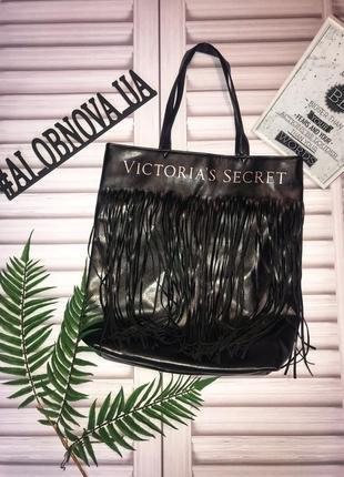 Крутая сумка шопер от victoria's secret