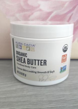 Натуральное органическое масло ши aura cacia (92г)