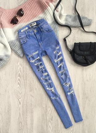 🌿 синие базовые укороченные джинсы * голубые скинни с необработанным низом