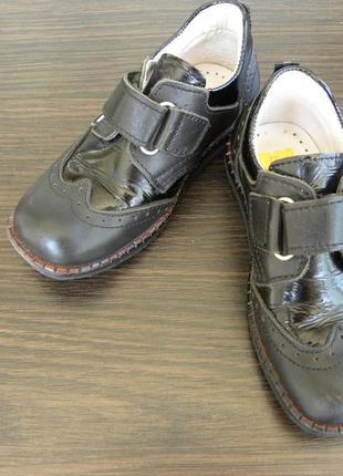 Кожаные классические туфли для модника стелька 14,5см