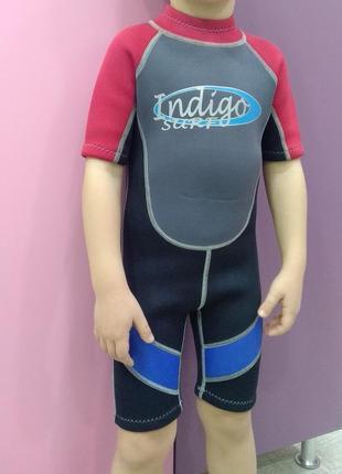 Детский гидрокостюм