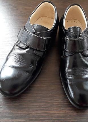 Стильные туфли  парню