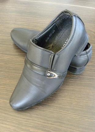 Классические туфли для парня