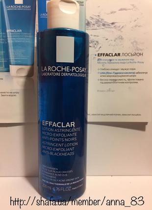 Лосьон для очищения и сужения пор la roche-posay effaclar lotion micro-exfoliant 200 мл