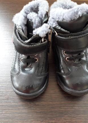 Зимние сапожки на мальчика