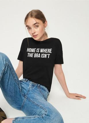 Новая черная футболка sinsay home is where bra isn't дом там, где ходишь без лифчика s m