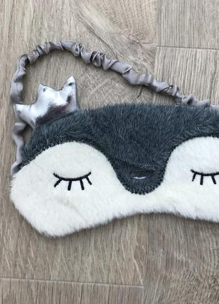 Маска для сна, повязка для сна, маска на глаза, повязка на глаза