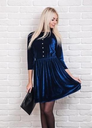 Велюровое ретро платье от аржен) bd74d1b0bf0f5