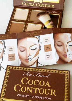 Сухой корректор для макияжа cocoa contour